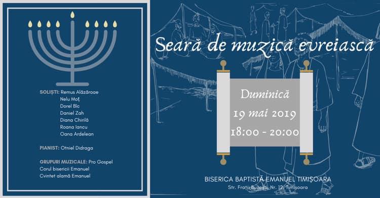 Seară de închinare cu muzică evreiască