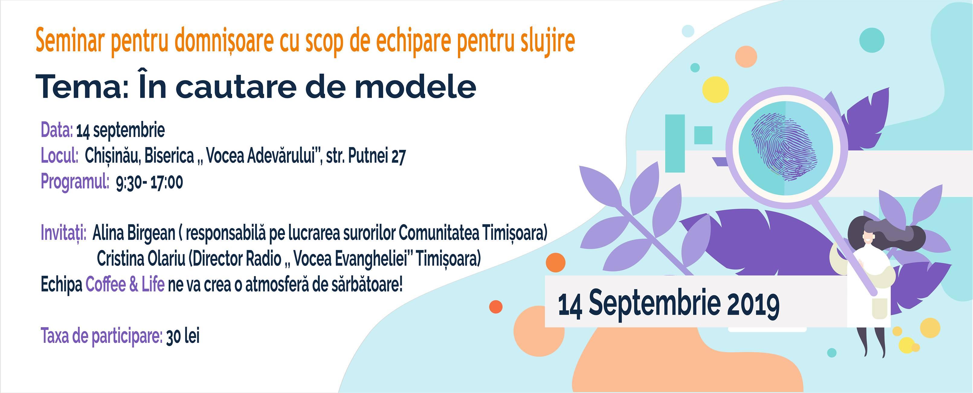 Conferința Anuală a fetelor de la Chișinău